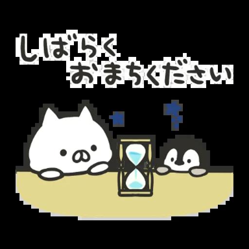 PenguinandCatDaysClassicallyCute - Sticker 20