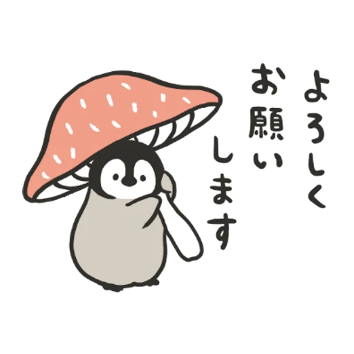 PenguinandCatDaysClassicallyCute - Sticker 3
