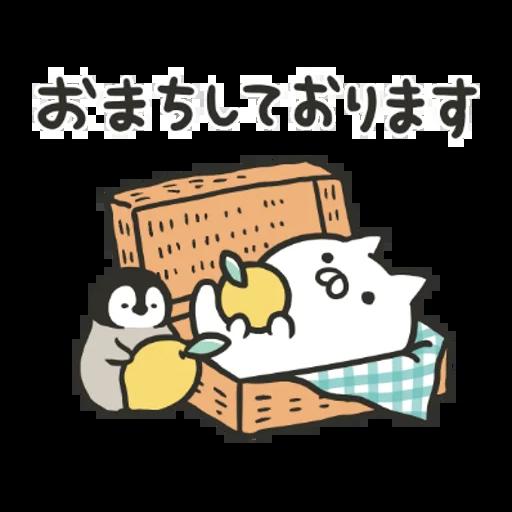PenguinandCatDaysClassicallyCute - Sticker 19