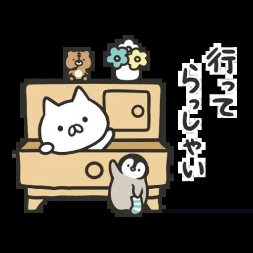 PenguinandCatDaysClassicallyCute - Sticker 17