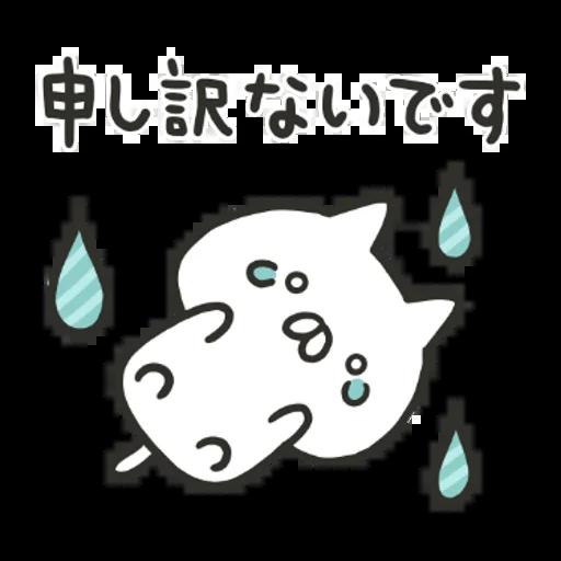 PenguinandCatDaysClassicallyCute - Sticker 14