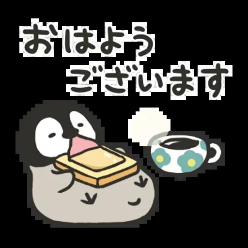 PenguinandCatDaysClassicallyCute - Sticker 9