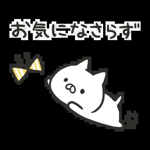 PenguinandCatDaysClassicallyCute - Sticker 28