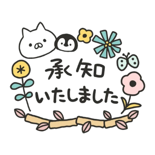 PenguinandCatDaysClassicallyCute - Sticker 2