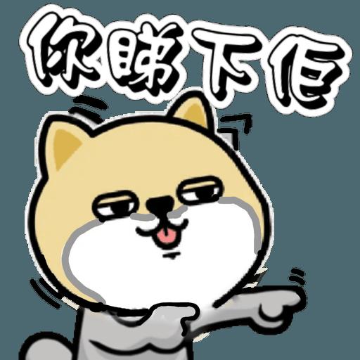 中國香港肥柴仔@四字真言 - Sticker 18