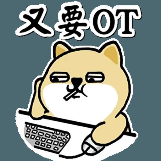 中國香港肥柴仔@四字真言 - Sticker 23