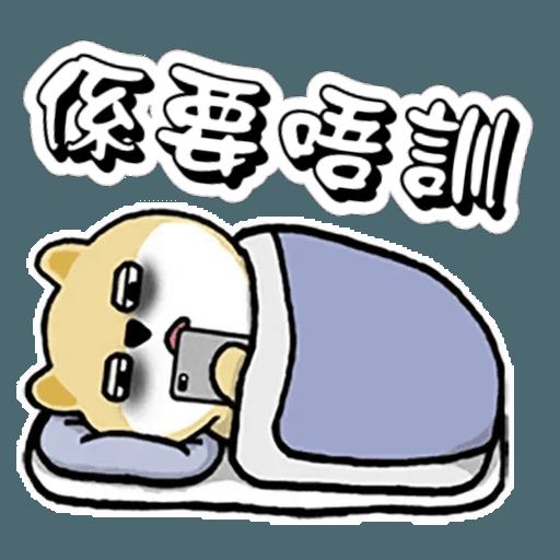 中國香港肥柴仔@四字真言 - Sticker 6