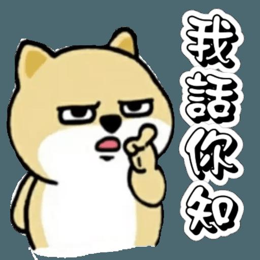 中國香港肥柴仔@四字真言 - Sticker 12
