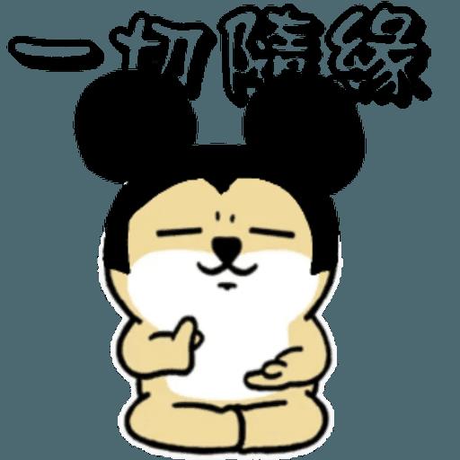 中國香港肥柴仔@四字真言 - Sticker 1
