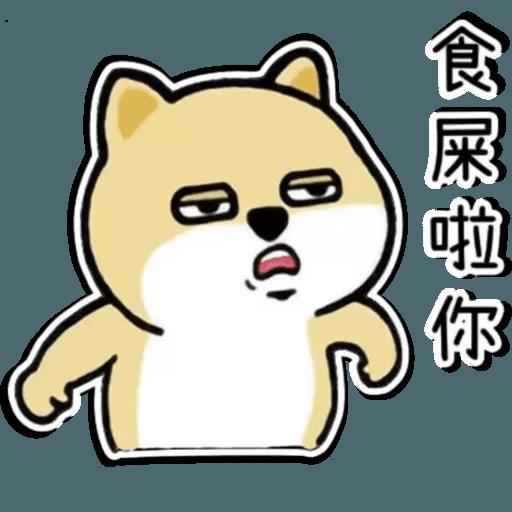 中國香港肥柴仔@四字真言 - Sticker 14