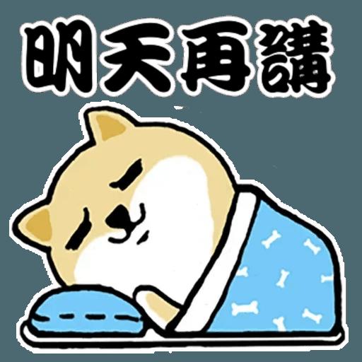 中國香港肥柴仔@四字真言 - Sticker 16