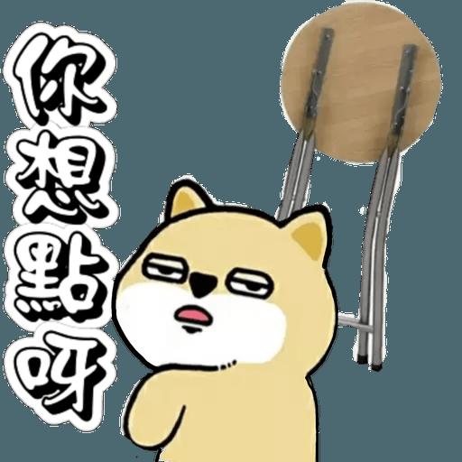 中國香港肥柴仔@四字真言 - Sticker 2