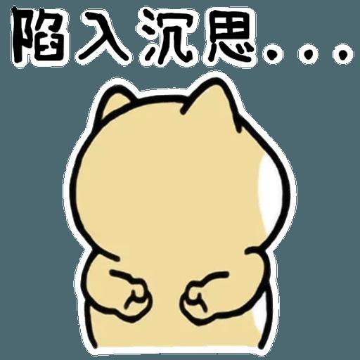 中國香港肥柴仔@四字真言 - Sticker 13
