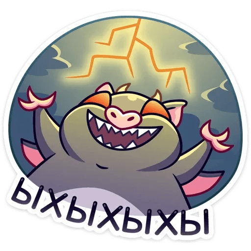 Zubay - Sticker 6