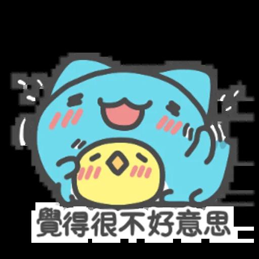 貓貓蟲咖波-開心隨你(上) - Sticker 13