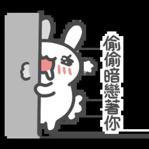 貓貓蟲咖波-開心隨你(上) - Sticker 17