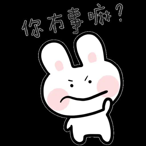 Bubu7 香港人篇 - Sticker 11