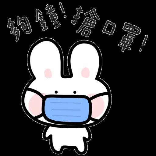 Bubu7 香港人篇 - Sticker 12