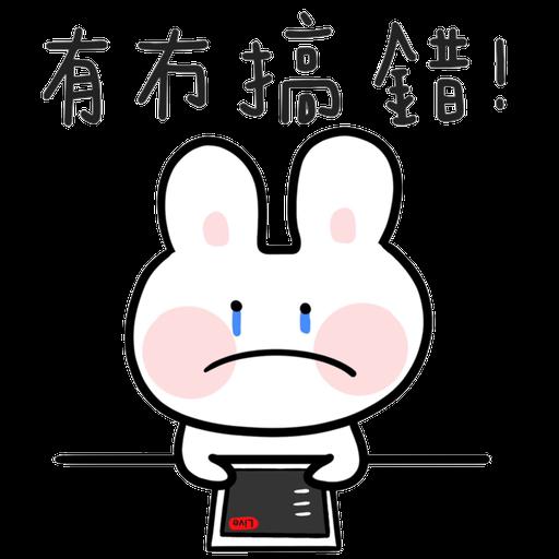 Bubu7 香港人篇 - Sticker 5
