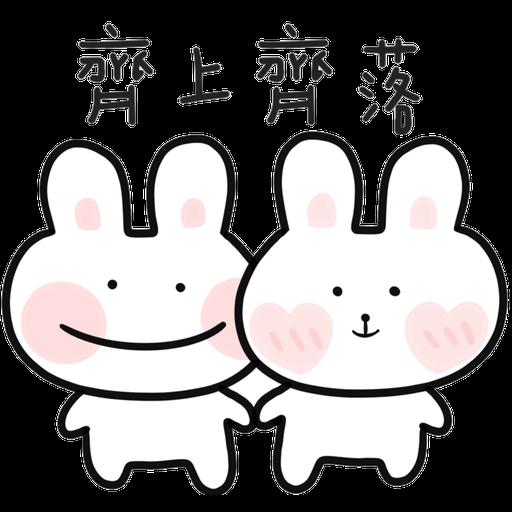 Bubu7 香港人篇 - Sticker 7