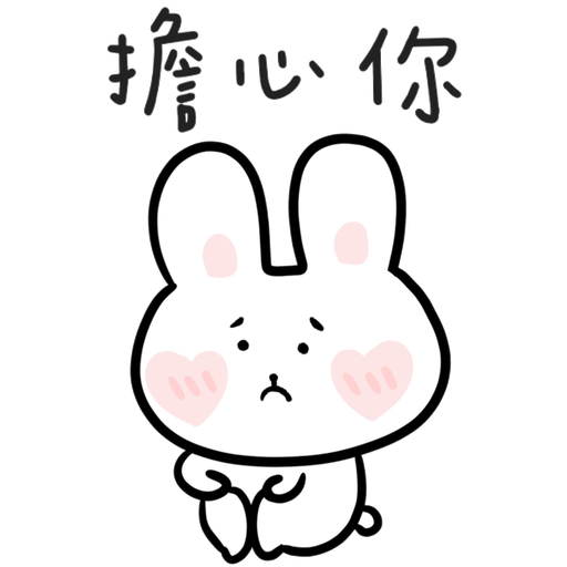 Bubu7 香港人篇 - Sticker 2