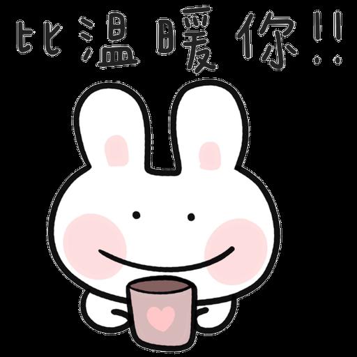 Bubu7 香港人篇 - Sticker 1