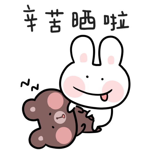 Bubu7 香港人篇 - Sticker 8