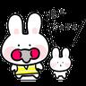Bubu7 香港人篇 - Tray Sticker