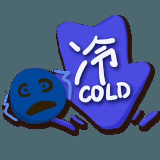 Weather - Sticker 17