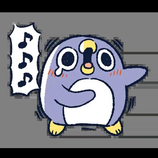 企鵝2 - Sticker 20