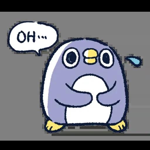 企鵝2 - Sticker 14