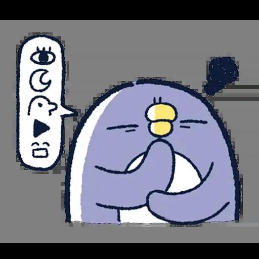 企鵝2 - Sticker 3