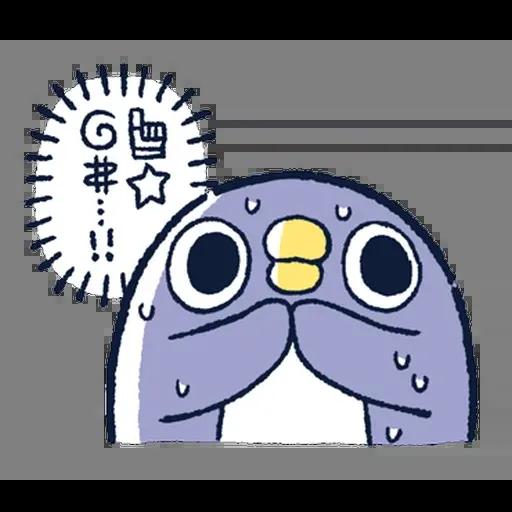 企鵝2 - Sticker 2