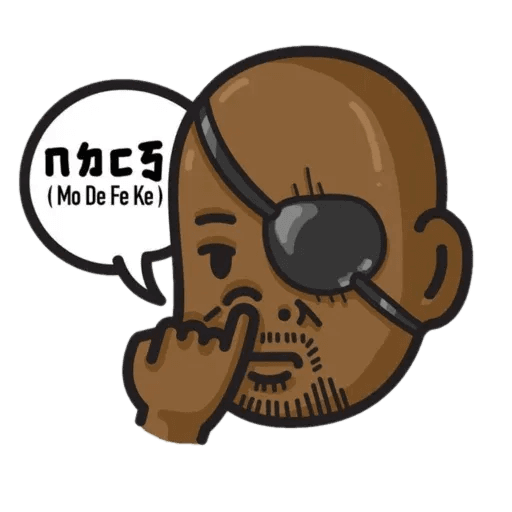 Ha - Sticker 5