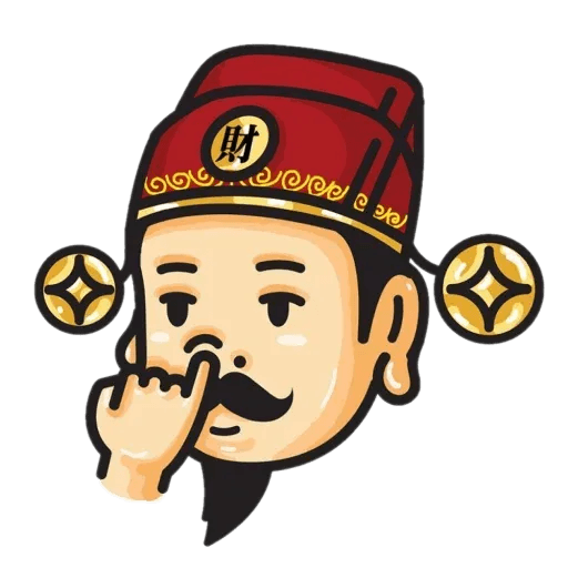 Ha - Sticker 2