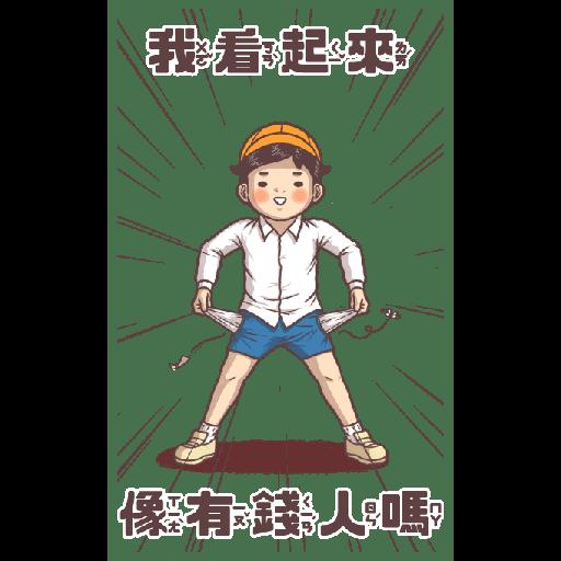 小學課本的逆襲-手繪風大貼圖! - Sticker 2