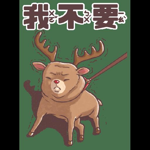 小學課本的逆襲-手繪風大貼圖! - Sticker 5