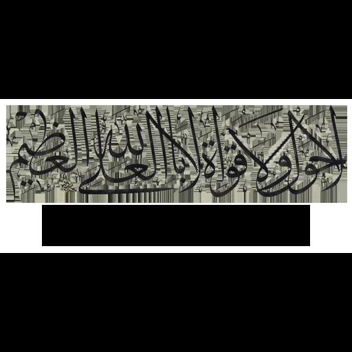 Oiii - Sticker 29