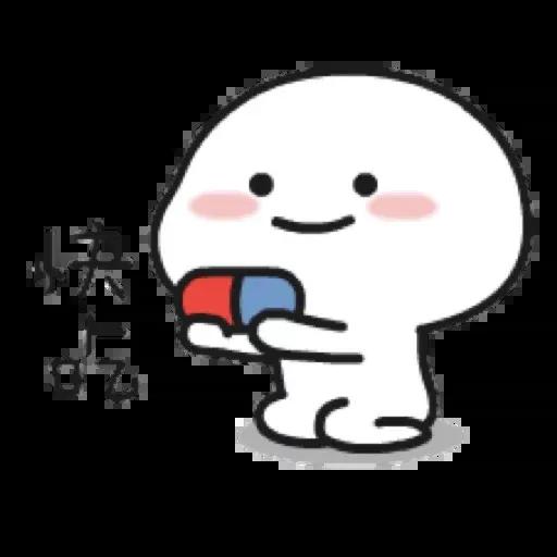 乖巧寶寶 - Sticker 7