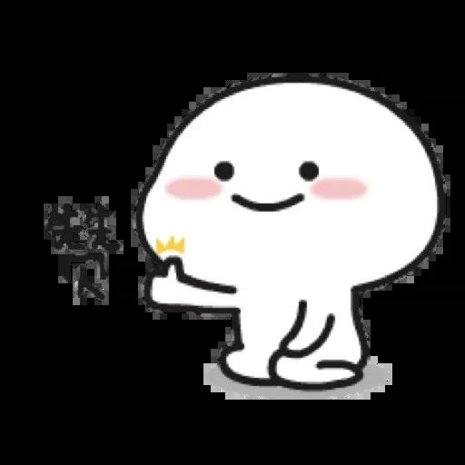乖巧寶寶 - Sticker 10