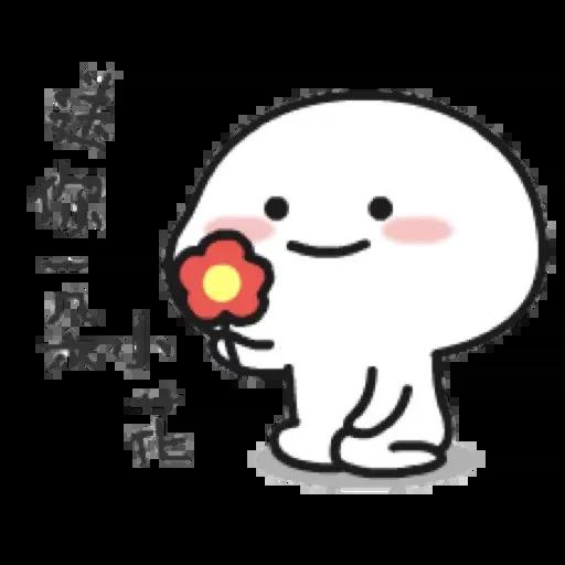 乖巧寶寶 - Sticker 17