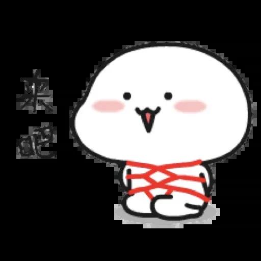 乖巧寶寶 - Sticker 8