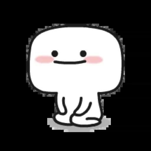 乖巧寶寶 - Sticker 20