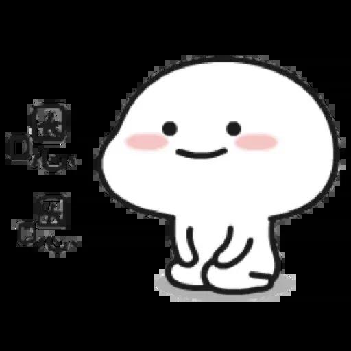 乖巧寶寶 - Sticker 5