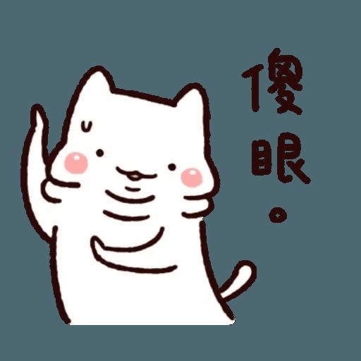 胖才可愛 - Sticker 13