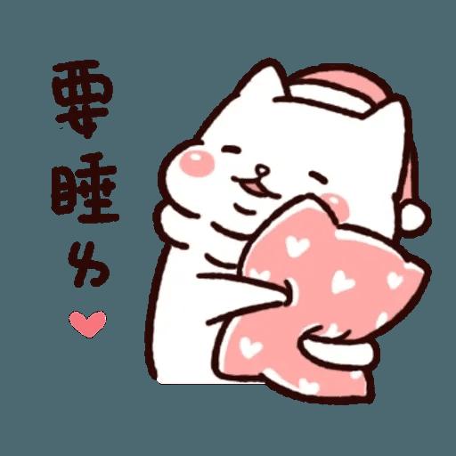 胖才可愛 - Sticker 15