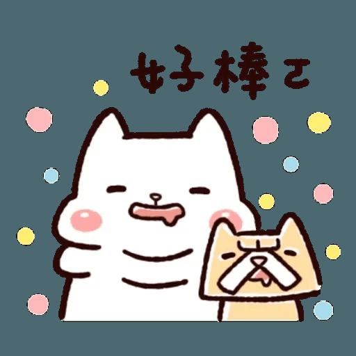 胖才可愛 - Sticker 22