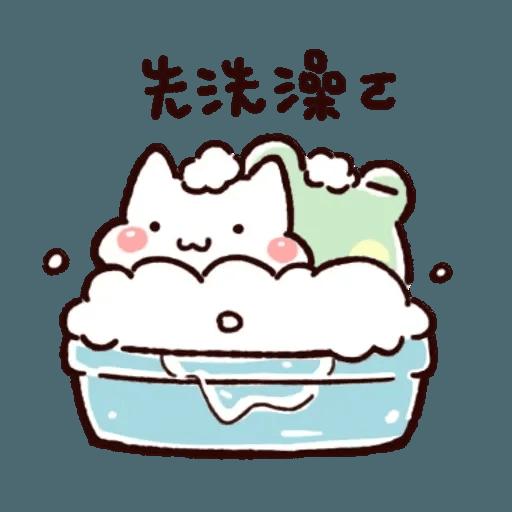 胖才可愛 - Sticker 12