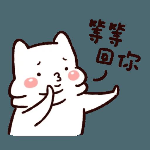胖才可愛 - Sticker 17