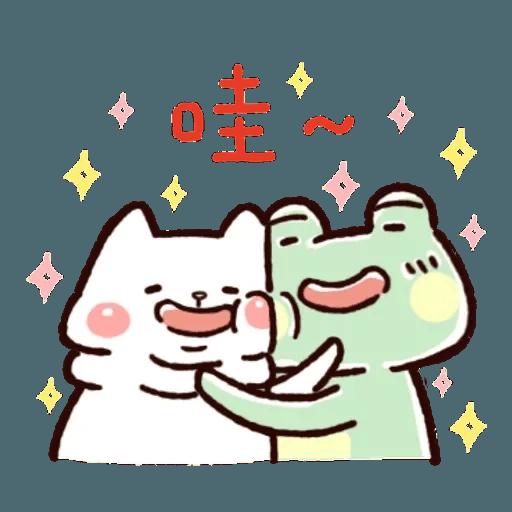 胖才可愛 - Sticker 21